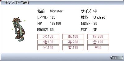 SS_0018.jpg