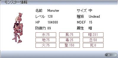 SS_0019.jpg