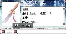 SS_002.jpg