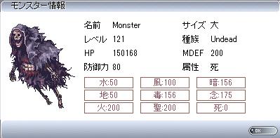 SS_0020.jpg