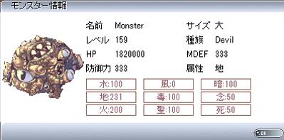 SS_0022.jpg