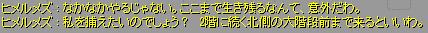 SS_0031.jpg