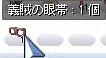 SS_009.jpg