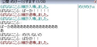 SS_0127.jpg