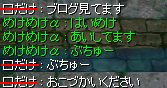 SS_0135.jpg
