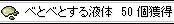 SS_0140.jpg