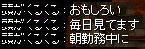 ss_001_201312141201465ea.jpg