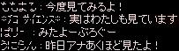 ss_002_20131214120148883_201312151341416a6.jpg