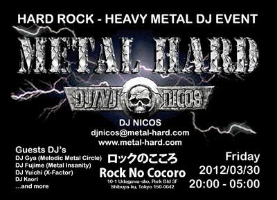 Rock20No20Cocoro20Mar2030,202012