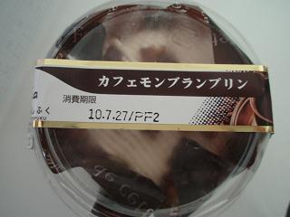 P7250931.jpg
