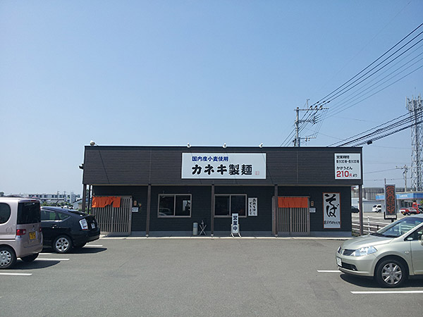 20130524_133046.jpg