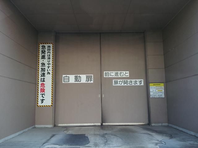 20131002_135108.jpg