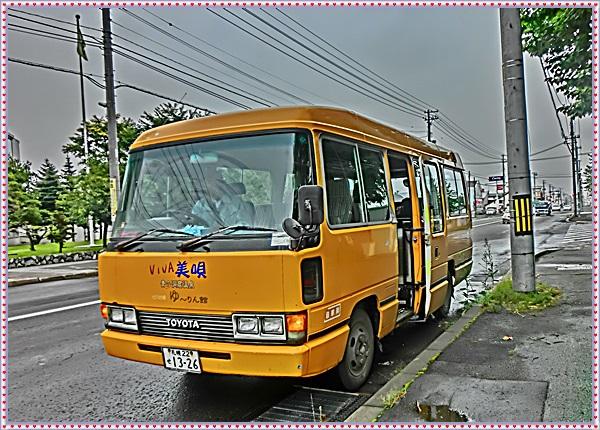 CIMG6397.jpg