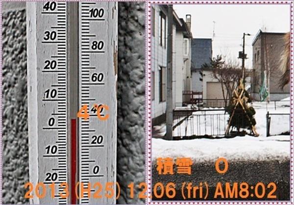 IMG_0007-tile_201312192101290b0.jpg