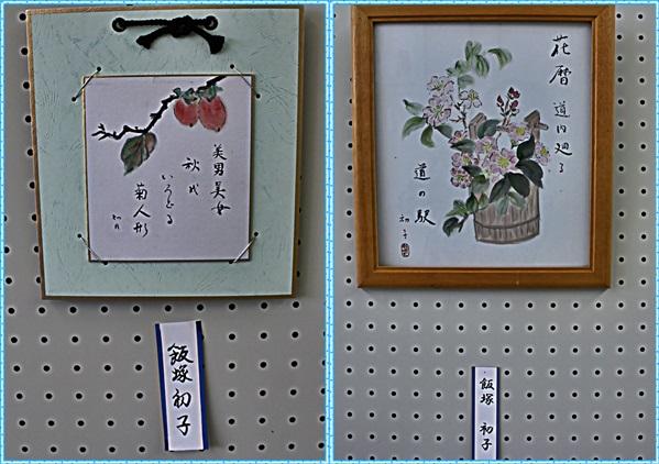 IMG_7709-horz.jpg