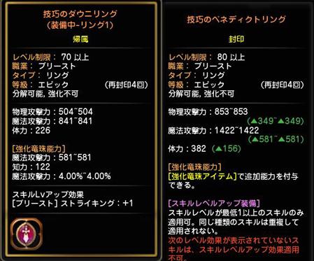 DN-2014-11-25-09-07-33-Tue.jpg