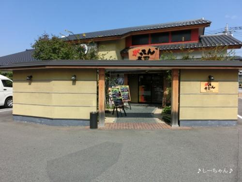 がってん寿司 #4_01