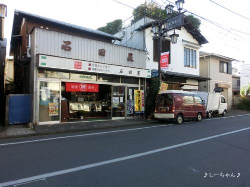 石田屋菓子店_03