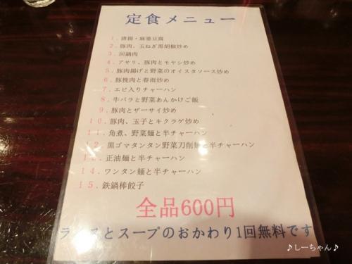 祥龍房_02