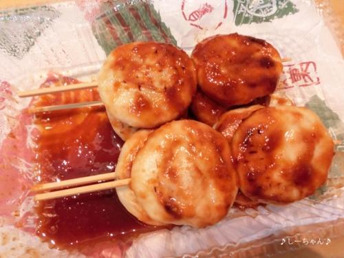 石田屋菓子店_06