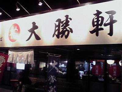 kashiwataisyouken00.jpg