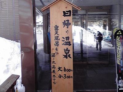 yunomaru01.jpg