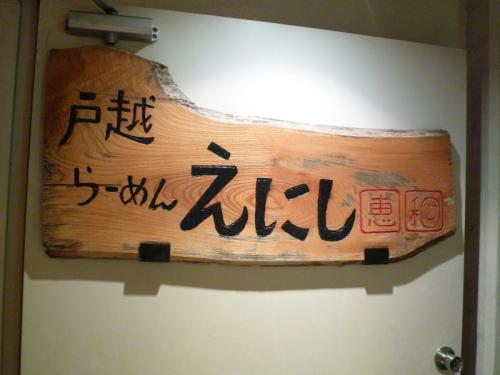 2010-06-01-01