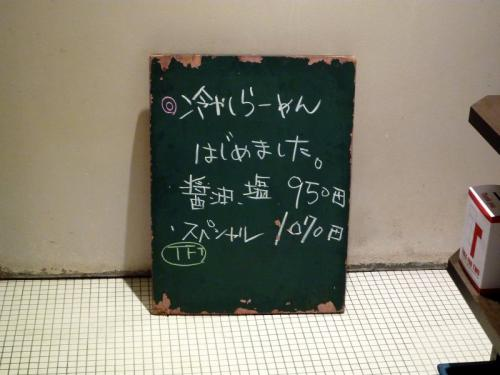 2010-06-09-01