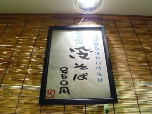 2010-07-13-01