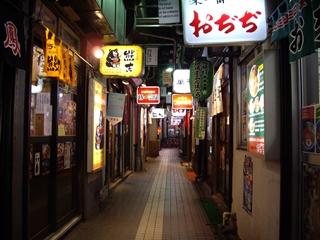札幌らーめん横丁