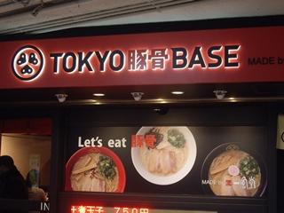 TOKYO豚骨BASE池袋