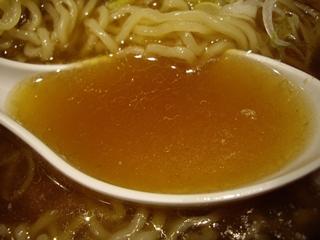 中華そば・つけ麺 タナカ90 中華そば(スープ)