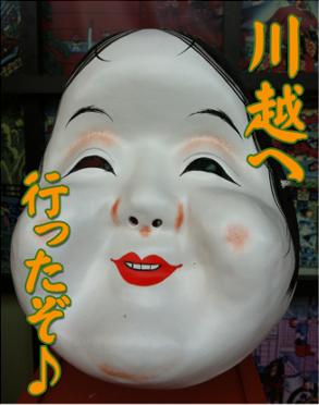 kawakawa.png