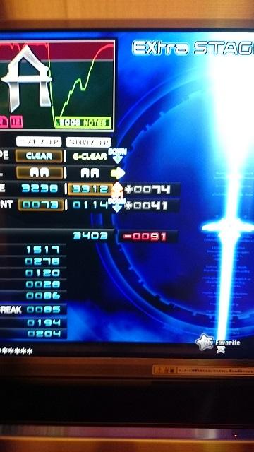 BDSC_00014.jpg