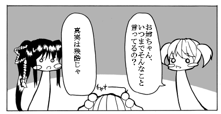 tmf6_neta02.jpg