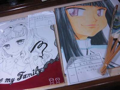 tmf6shikishi.jpg