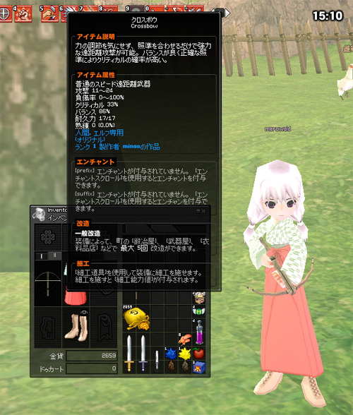 meroworld_20111219_1.jpg
