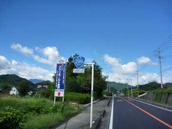 20100925016.jpg