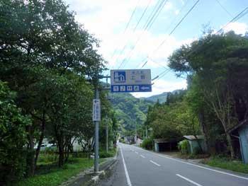 20100925027.jpg