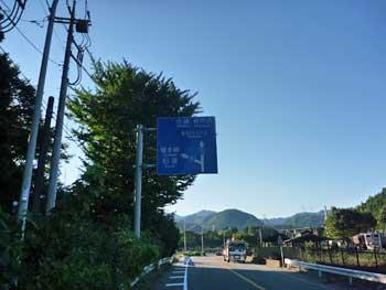 20100925038.jpg