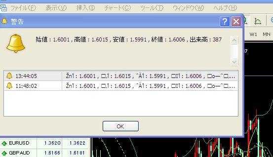 20110123_7