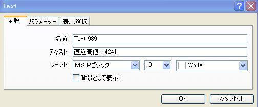 20110127_2
