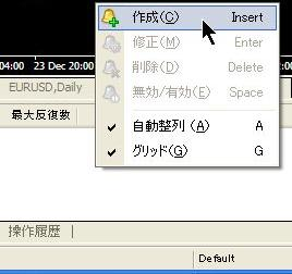 20110130_2