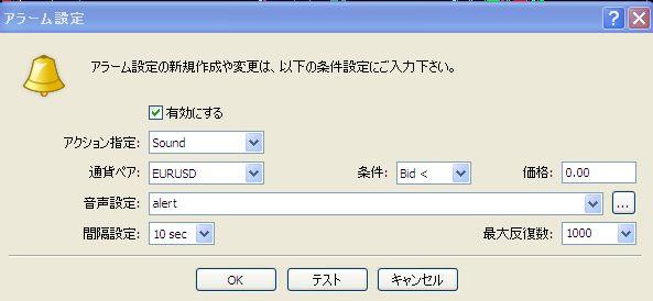 20110130_3
