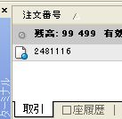20110221_2
