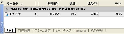 20110221_5