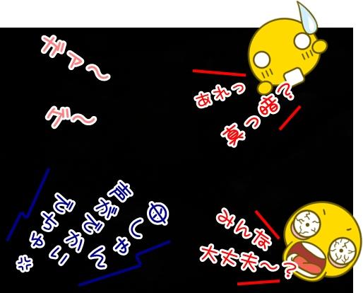 01_20110520010909.jpg
