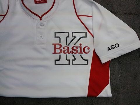 Kbasic2