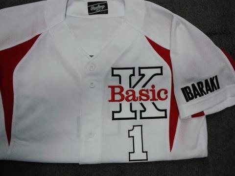 Kbasic3