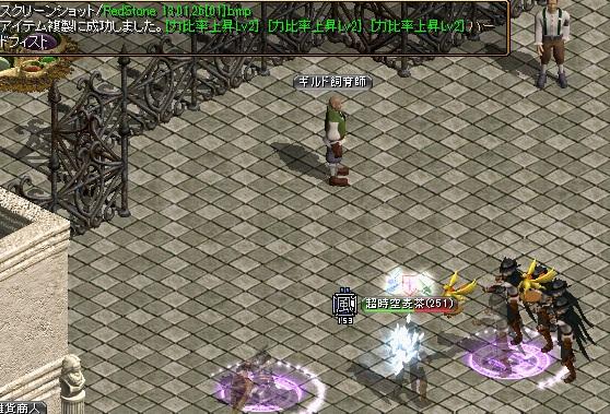 seikou2.jpg